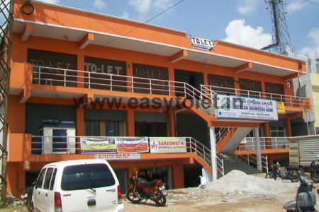 Office Space For Rent In Mallapur