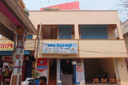 Shop Or Showroom For Rent In Dondaparthy