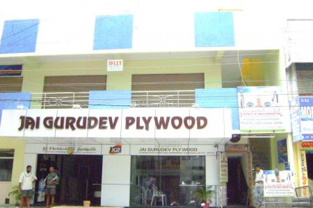 Office Space For Rent In Gopalareddy Road