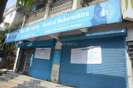 Showroom For Rent In Bandra West