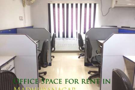 Office Space For Rent In Madhuranagar / Seethamapeta