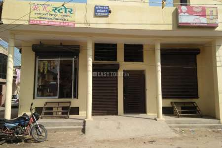 Commercial Space For Rent In Sector 21D